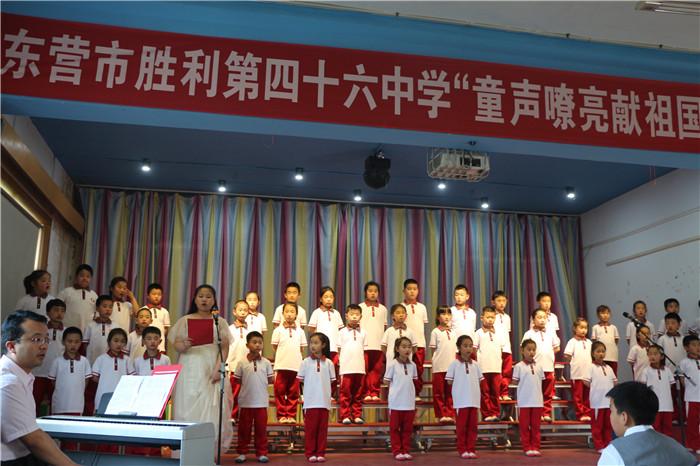祖国啊,我亲爱的祖国——童声嘹亮献祖国大合唱.JPG