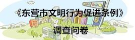 QQ截图20180903171253_副本.jpg